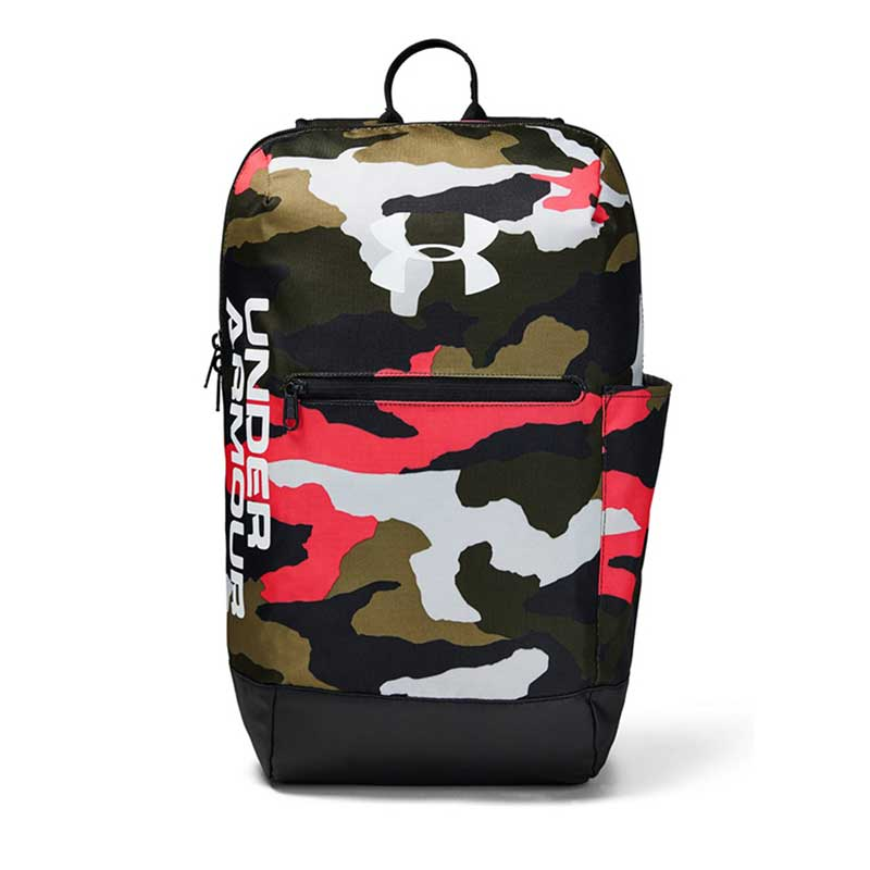 Under Armour Patterson Backpack Camouflage