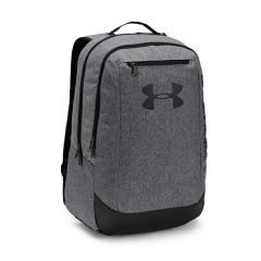 Under Armour Hustle LDWR Grey ruksak