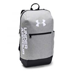 Under Armour Patterson Backpack Grey